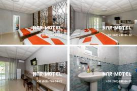 Арабатская стрелка, ждем на отдых, отель Nar-Motel