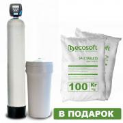 Компактный фильтр комплексной очистки воды Ecosoft FK 1054 CI MI