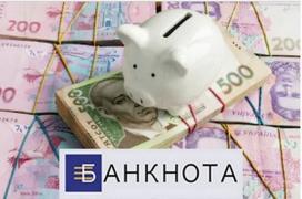 Кредит під заставу нерухомості з будь-кредитною історією Одеса