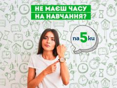 Курсові, дипломні роботи, реферати на замовлення за низькими цінами Дніпро