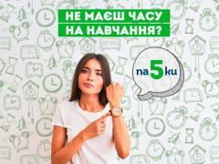 Курсові, дипломні роботи, реферати на замовлення за низькими цінами Одеса