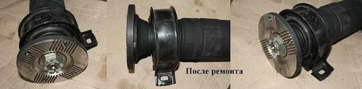 propeller shaft MAN Comandor