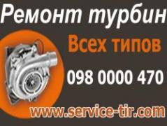 Sale of new spare parts for Daf