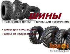 Tractor tires, truck tires, agricultural tires. covered